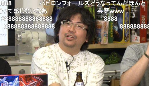【悲報】DQ11S岡本P、よーすぴにマジダメ出しされTwitter垢を削除「なんで炎上するのかわからない」