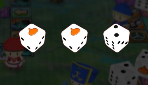 DQX冒険者のおでかけ超便利ツールさん、無事に『17+極度な疑似ギャンブル』になられる Yahoo!「おめでとう。ヤフーニュースに掲載しておいたよ」