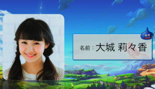 【大使】りりーちゃん、芸能活動の休止・引退を発表
