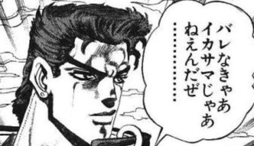 【悲報】栄光民さん、青山Pは謝罪までしてるのにまだ怒りが収まらない