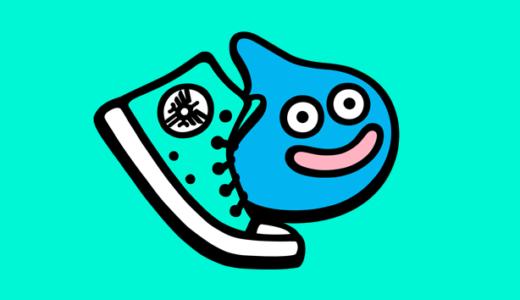 【朗報】ドラクエGOことドラクエウォーク、連日セルラン1位を獲得し覇権アプリに コロプラ株価もストップ高