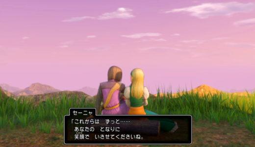 【朗報】ドラクエ11S ガチでエマ以外と結婚可能だった模様