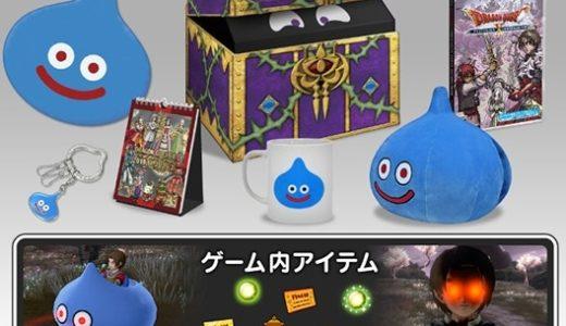 【えぇ…】『魔界からの宝箱』デカすぎる件