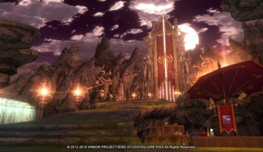 【v5.0】魔界に存在する三強国「ゼクレス魔導国」「バルディスタ」「ファラザード」情報を振り返りまとめ