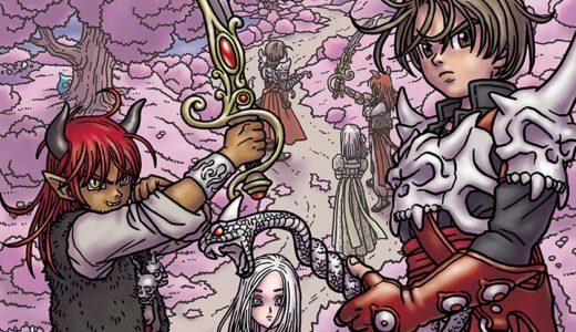 【v5.0】攻略チャート1「プロローグ~ゲルヘナ幻野」 メインストーリー「いばらの巫女と滅びの神」