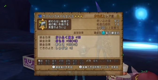 【ダークキング5】安定「パラ魔魔僧」構成で決まりか【動画】