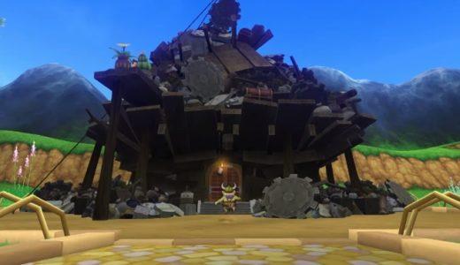 『ガラクタ城の家』はゴミ屋敷感があってなかなか良いなw