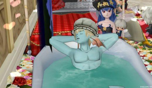 魚男さん、お風呂で寝落ちしないように見守ってほしいとお願いする