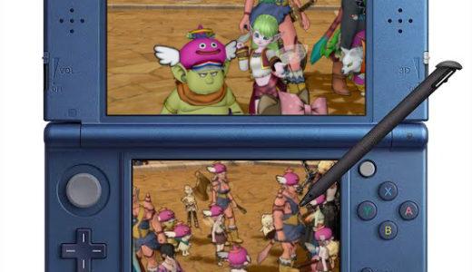 【3DS死亡】ガチガチの制限をかけることによりキャラデリ金策を徹底的に潰しにかかる