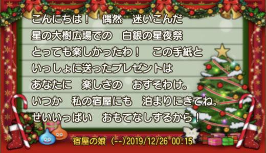 【悲報】クリスマスの夜に次々と壊される愛