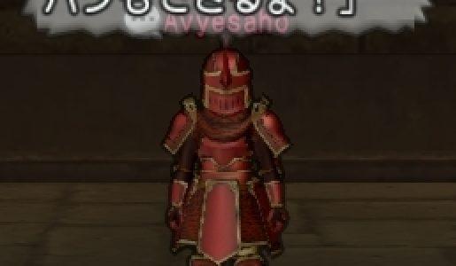 緑玉レベル上げ検索に赤鎧のGMがいるんだけど…