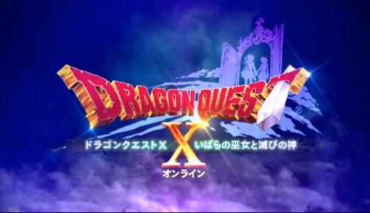 今夜のDQXTVはガチで期待してる。吉田直樹が嫉妬して歯ぎしりするほど面白いv5.1が待ってるに違いないから