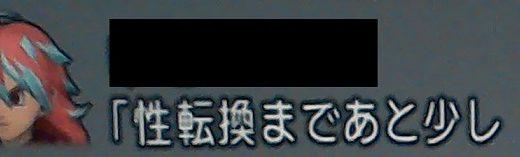 先輩エル子ちゃん今日からよろしくお願いします!!!!!