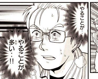 3月も超過密スケジュールすぎワロタァ!!w
