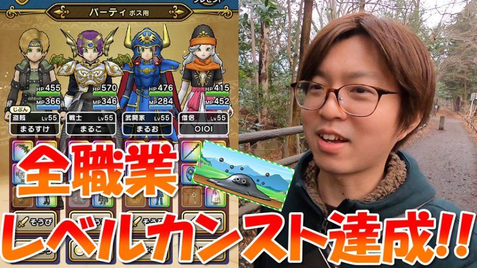 【総合】ドラゴンクエストXオンライン part8693【DQ10】 YouTube動画>6本 ->画像>67枚