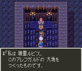【悲報】精霊ルビスさん、楽しみお乳キャラになる