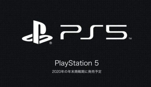 FF14吉田「FF14はPS5版を開発中!」  DQ10青山「PS5?互換機能でPS4版そのまま遊べると思うから…」