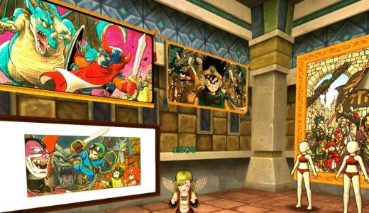 「壁かけDQⅡの絵」ゲットしたよ! マイタウンに展示中
