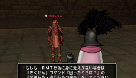 海外ユーザーさん、GMに日本語で返信しないと説教部屋から出られず半年間も秘密の隠れ家に閉じ込められてしまう