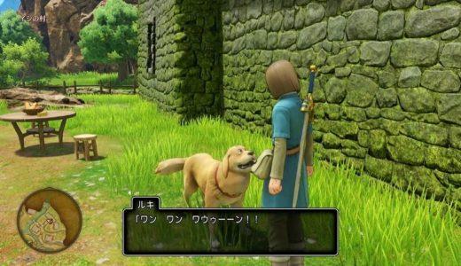 【悲報】ドラクエウォークガチ勢さん、毎日2万歩ウォーキングして飼い犬をヘルニアにさせてしまう