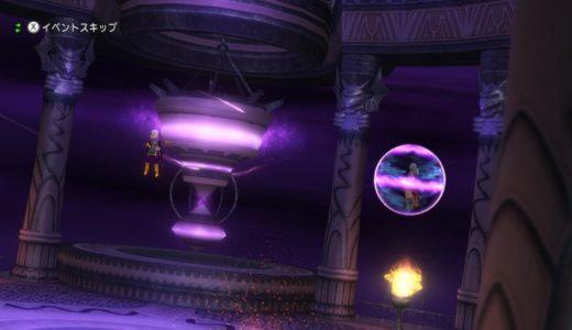 【v5.3】「大魔王vs覚醒勇者」 「破界篇のクマリスは魔勇者!?」【考察】