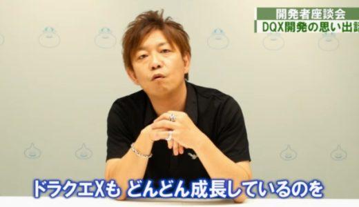 松田社長「DQ10とFF14の課金会員数が増加。特にFF14は高水準の課金会員数を維持しています」