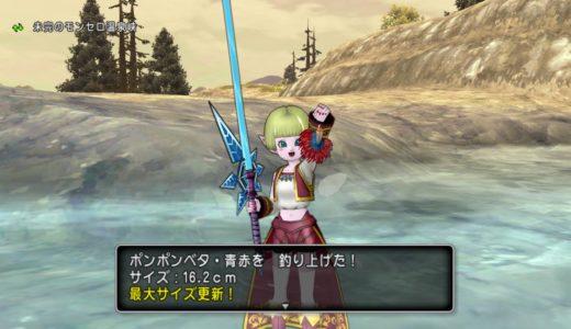 【釣り】新マップで新種の魚を2種類釣ってきた!