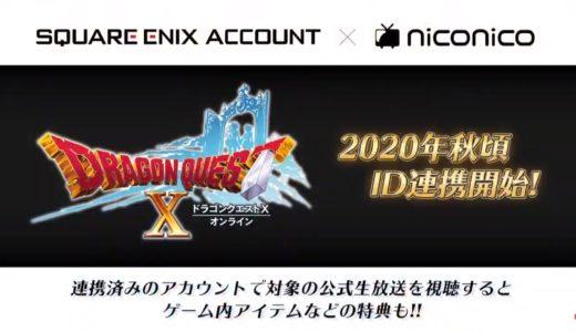 【朗報】青山P「今後のDQXTVはYouTubeでも放送していきます!でもニコ生で見ると特典あるよ」