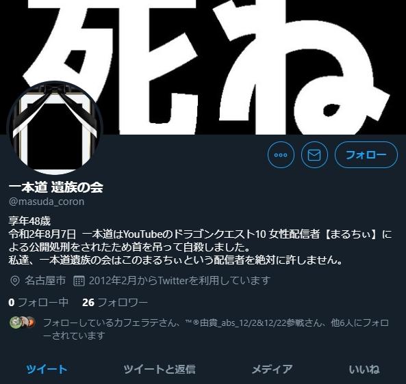 10 速報 ドラクエ まとめ 「ブログまとめニュース速報 for
