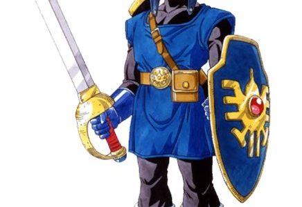 欠番のローレシアの王子装備流出キタ━━━━(゚∀゚)━━━━!!
