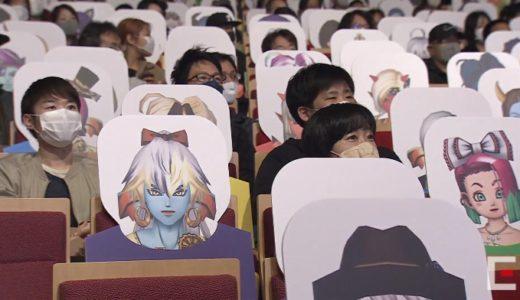 観客席にある種族のパネルはなんなの?