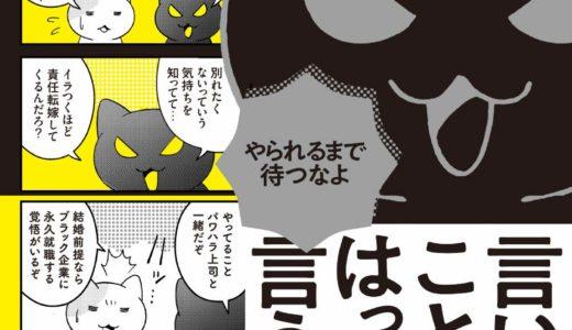 元DQXアート担当のベストセラー作家Jamさんの新刊が発売! 「プクリポの街がやたら猫テイストなのは彼女のせいですw」