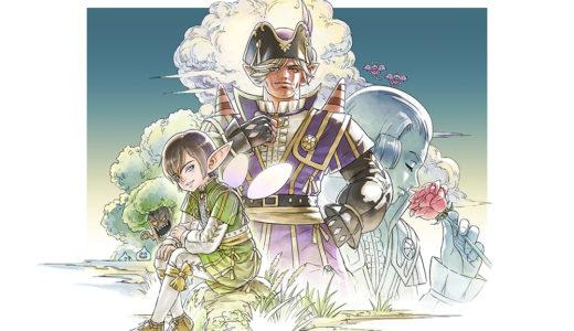 待望の『クマリスのブラウスセット』&『魔女グレイツェル愛用の玉ドルボード』が登場!