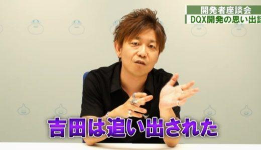 スクエニ吉田「ゲームに月額1500円がもったいない? 昼食2~3日分だって分かってる?」