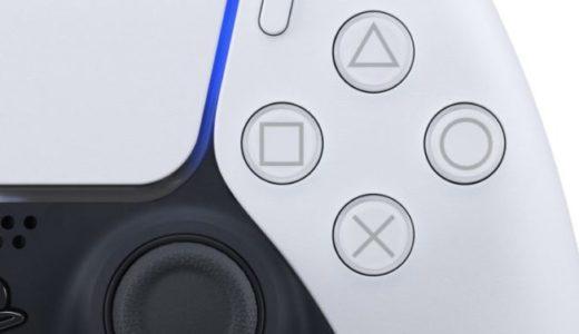 """【悲報】PS5届いてドラテンのセットアップ終わったんやけど、〇×の、決定・キャンセル逆転現象に手が馴染めない…ガチで""""聖守護者PS5お断り""""になりそう"""
