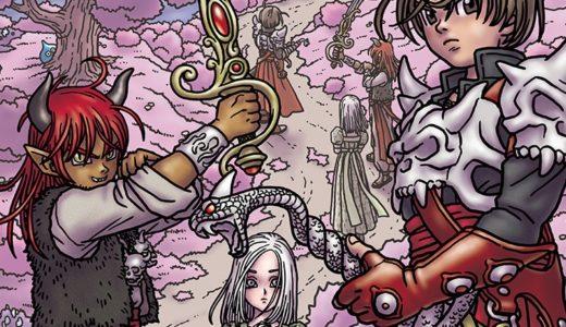 【速報】バージョン5.4で新職業「魔剣士」実装!武器は「短剣、鎌、両手剣」