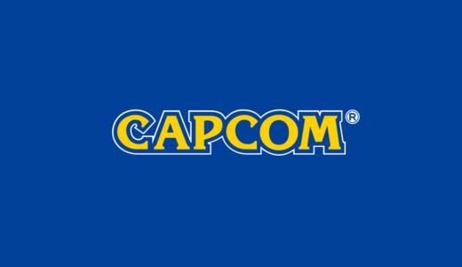 カプコンさん、明日の8時までに11億円支払わないとハッカーに機密情報をバラされてしまう【スクエニは大丈夫?】