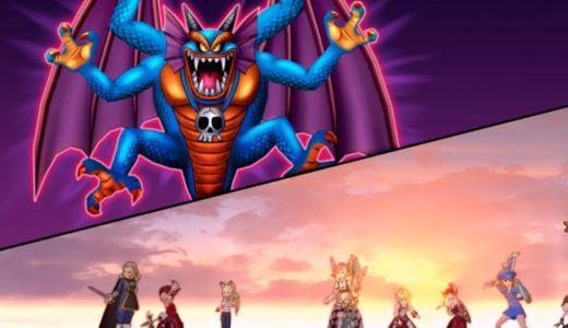 長編ストーリー破界篇「破壊神シドー」攻略・弱点・耐性