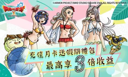 同じ人が描いてるのにどうして中華版のイラストの方がキャラが魅力的なんだろう?