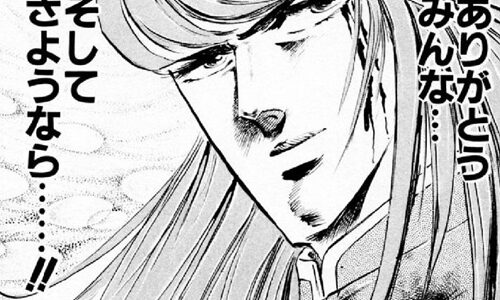【引退】結晶竜牙石おじさんの俺、無事死亡