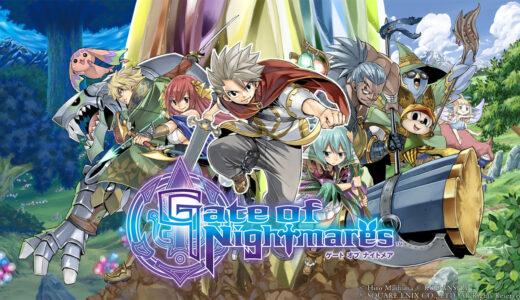 元DQX1stディレクター&シナリオを手掛けた藤澤仁氏がスクエニの完全新作RPGのシナリオを担当