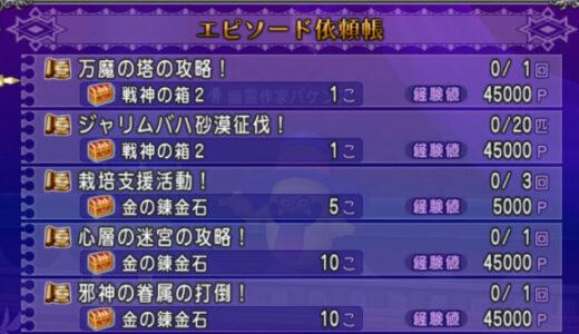代筆化過去最大級神報酬安西神うおおおおおおおおおおおお!!!!!!!!