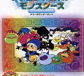 【朗報】『ドラゴンクエストモンスターズ』新作は開発中。3DS版『ドラクエ11』を担当した横田氏が担当