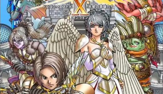 【超絶悲報】DQXさん、ナンバリングタイトルなのにドラクエ御三家の鳥山先生を切り捨てる暴挙に出る