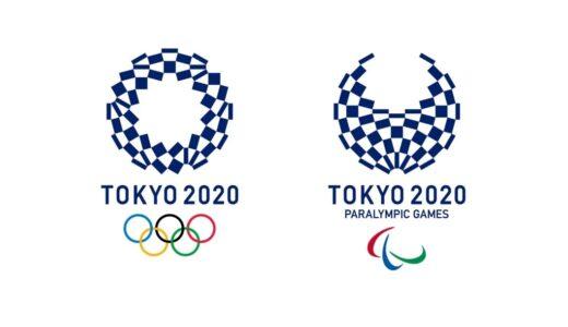 【すごい】東京オリンピックの選手入場曲にドラクエの序曲wwwwwwww