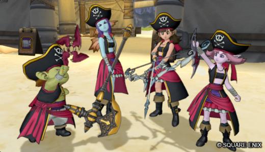 【6.0】海賊の武器は斧ブメ弓短剣盾!スキルは大砲や銃で属性&状態異常を付加する攻撃も可能!