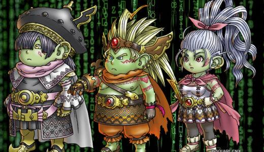 【6.0】大地の三闘士の3人組ドワーフのキャラ名と声優を発表!これは人気でそう