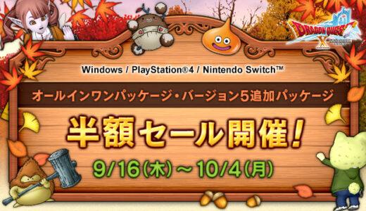 WiiU版を頑なにセールしない理由wwwww
