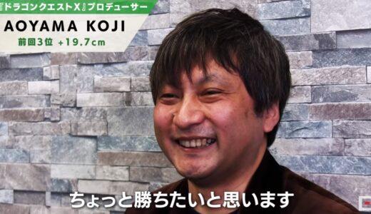 28日のファミ通でDQ10青山PがDQ10の現状とFF14の魅力を語る!