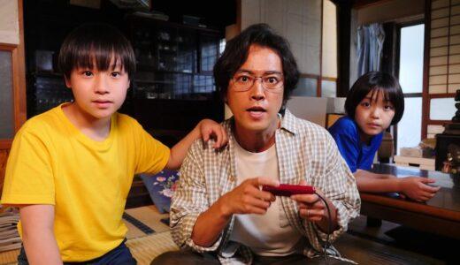 """【ドラマ】「ドラクエII」起動で死んだ友達が""""ふっかつ""""?桐谷健太が「世にも奇妙な物語」語る"""